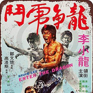 qidushop 1973 Bruce Lee Enter The Dragon Riproduzione Retro Metal Wall Decor Art Shop Man Cave Bar Garage Aluminum 20 x 30 cm Segno